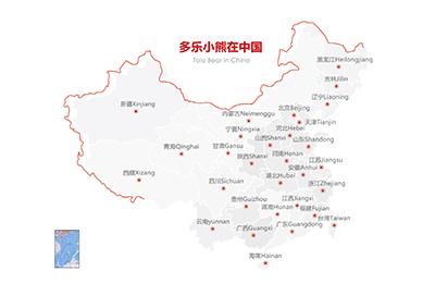 中国地图PSD最新_副本.jpg